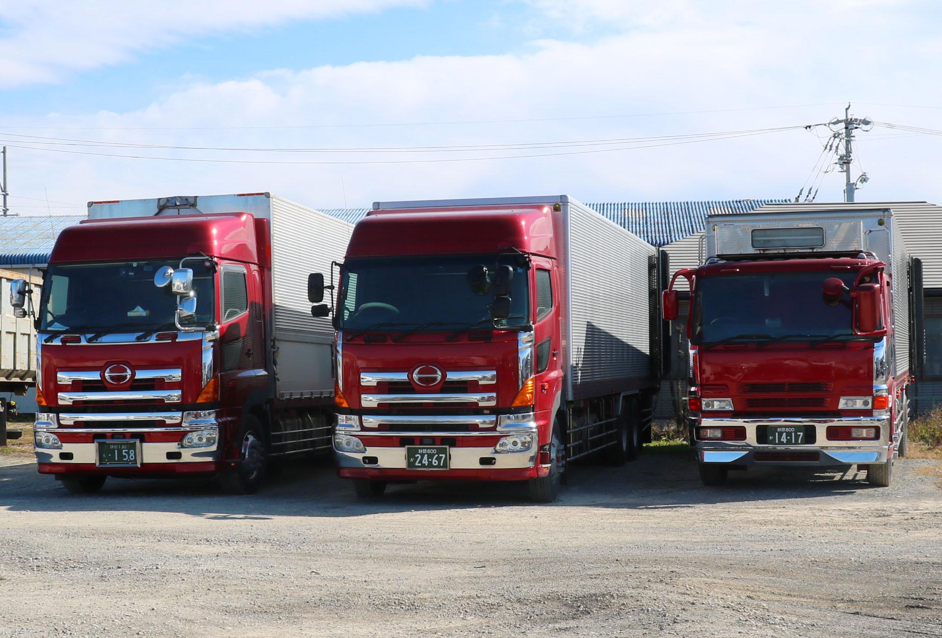 株式会社ヤマヒロ,食品輸送,産業廃棄物の収集運搬